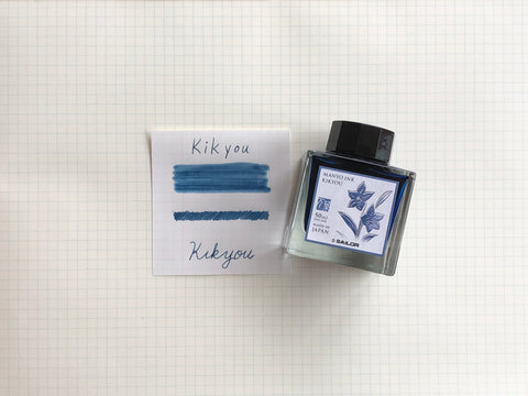 Sailor Manyo Kikyou Ink