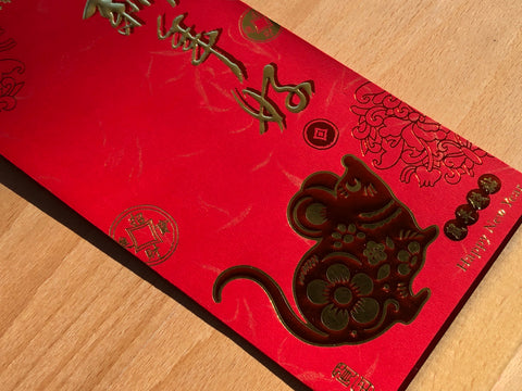 Red Envelopes - Red Mouse