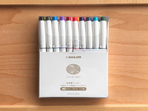 Sailor Shikiori Markers - Pack of 20