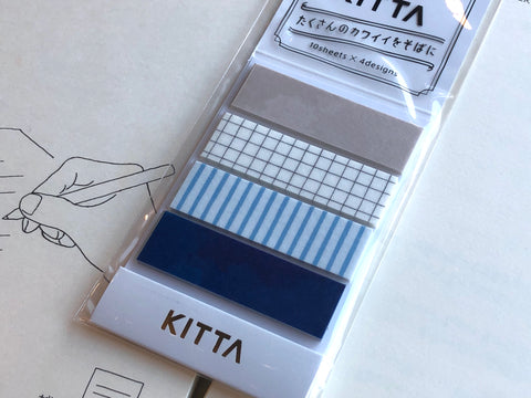 Kitta Portable Washi Tape - Linen