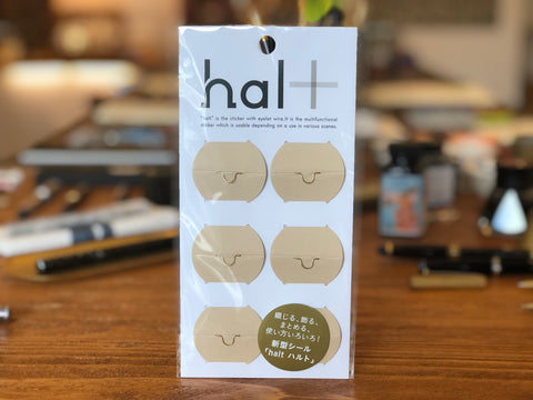 Halt Sticker - Organizing Sticker - Kraft