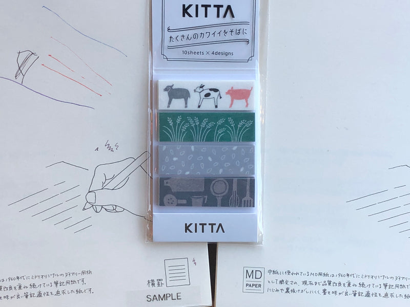 Kitta Portable Washi Tape - Farm