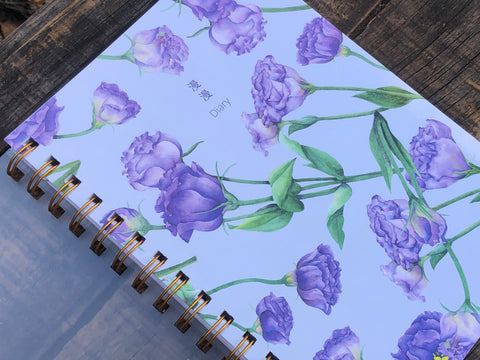 Romance Diary - Purple Flowers