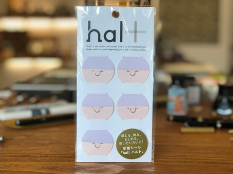 Halt Sticker - Organizing Sticker - Light Purple/Pastel Pink