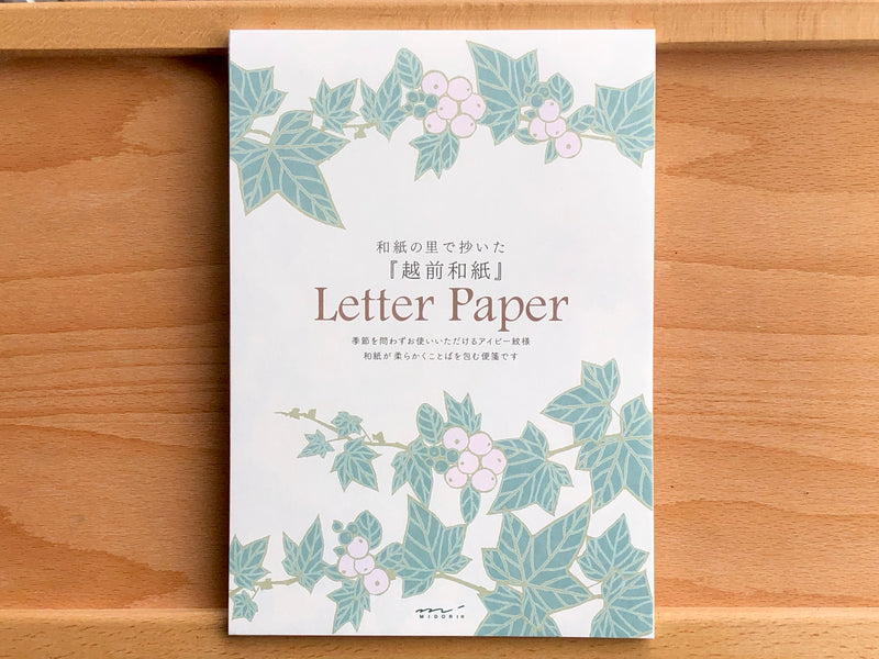 Letter Pad - Ivy