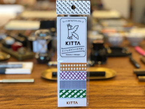 Kitta Portable Washi Tape - Checker 3