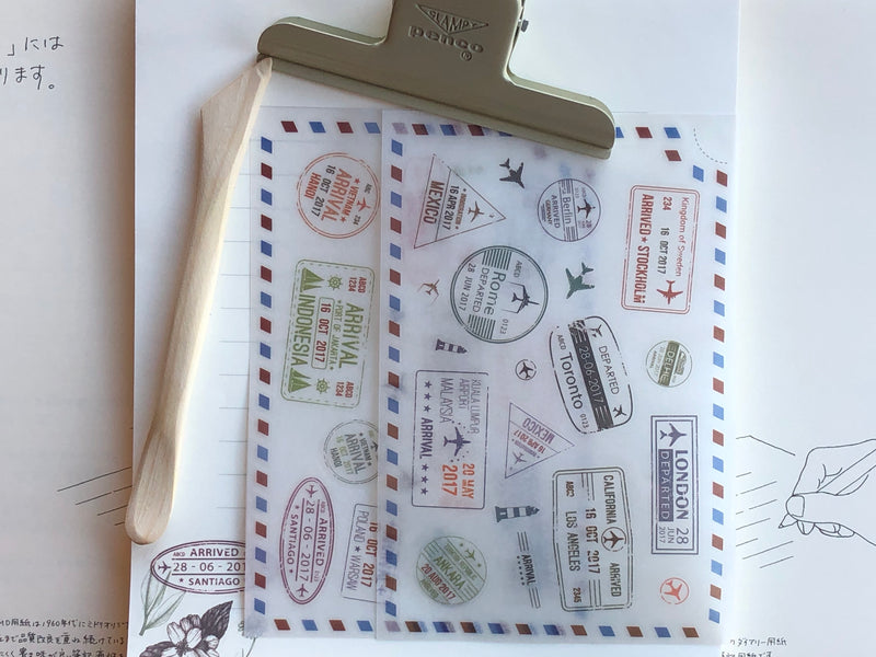 MU Print-On Stickers - Passport Stamps - #17