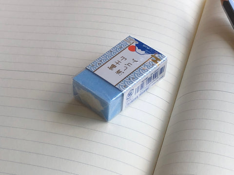 Mt. Fuji Eraser - Blue
