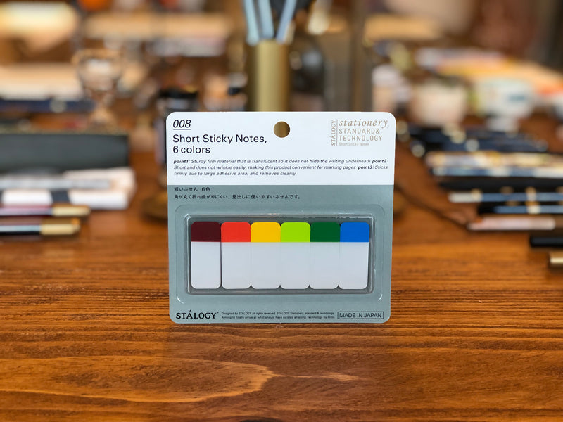 Short Sticky Notes - 6 Colors