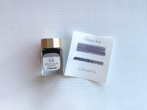 Sailor Shikiori Chu-Shu Ink - 20mL Bottle