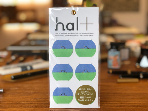 Halt Sticker - Organizing Sticker - Blue/Green