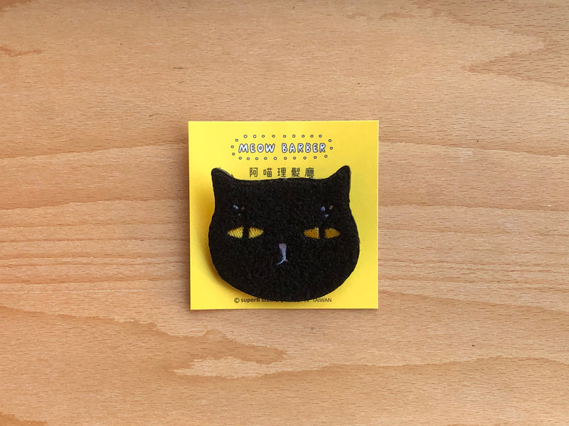 Meow Barber Pin - Badkitty