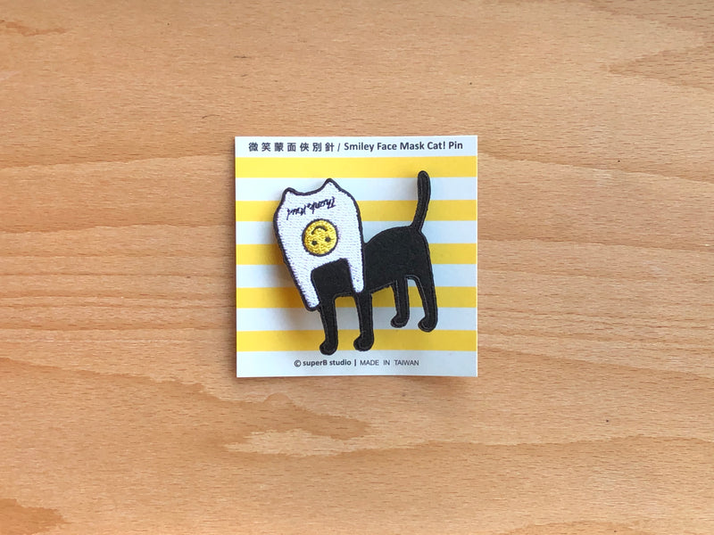 Smiley Face Mask Cat Pin
