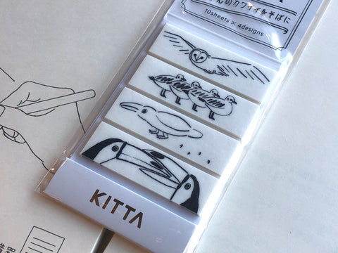 Kitta Portable Washi Tape - Bird
