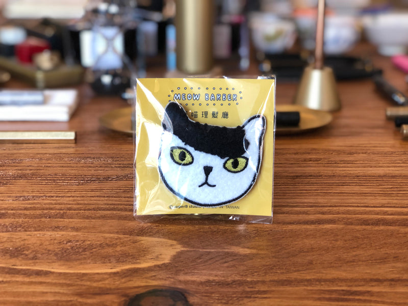 Meow Barber Pin - Little Charming Tiger