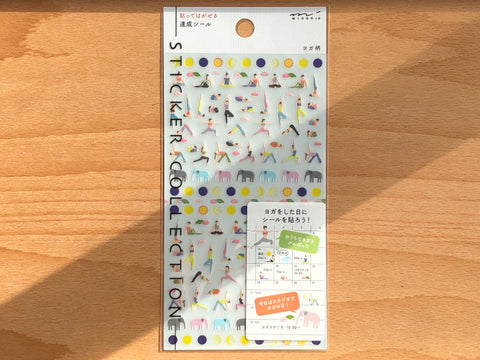 Planner Sticker - Achievement - Yoga