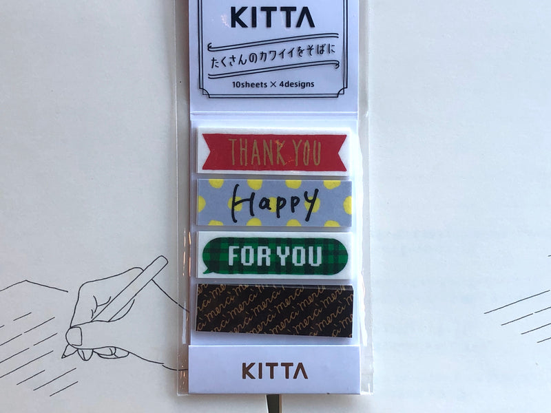 Kitta Portable Washi Tape - Message