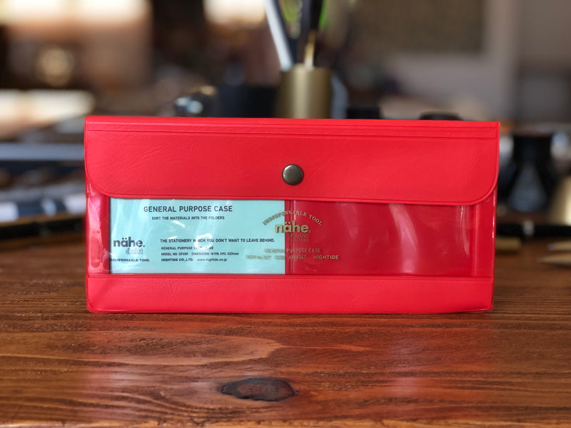 Nähe General Purpose Case - Wide - Red