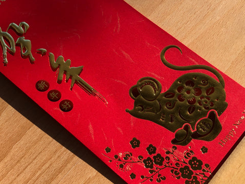 Red Envelopes - Golden Mouse