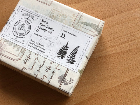 LCN Fern Specimen Stamp Set D