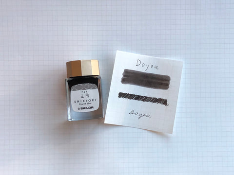 Sailor Shikiori Doyou Ink - 20mL Bottle