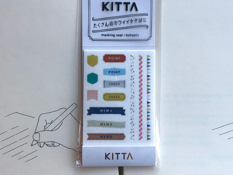 Kitta Portable Washi Tape - Planner Vertical