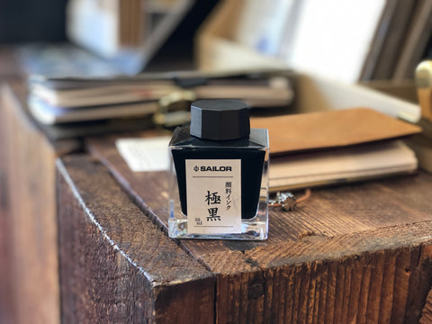 Sailor Kiwaguro Pigment Bottle Ink - Black 50mL