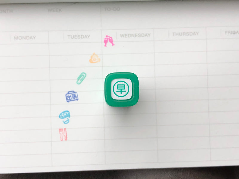FriXion Erasable Stamp - Green - Early