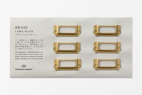 Brass Label Plate