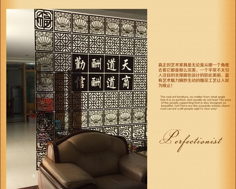 Decorative Solid Wood Tile Partitions/Folding Panels   Purely Pam