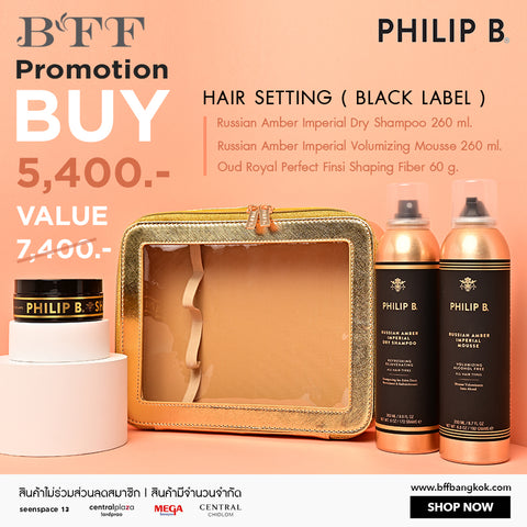 Philip B. - Hair Setting (Black Label)