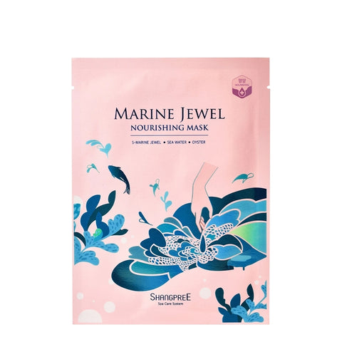 Shangpree - Marine Jewel Nourishing Mask / 5x30ml