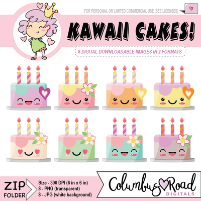 Kawaii Birthday Cakes DIGITAL CLIPART, cake clip art, DIGITAL DOWNLOADABLE CLIPART, party, Goodnotes art - ColumbusRoadPrints