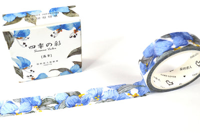 Beautiful Japanese Blue Watercolor Washi, blue tone flowers, floral washi, watercolor washi 15mmx7m