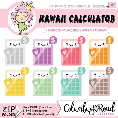 Kawaii Calculators, DIGITAL DOWNLOADABLE CLIPART, kawaii calculator, Goodnotes art - ColumbusRoadPrints