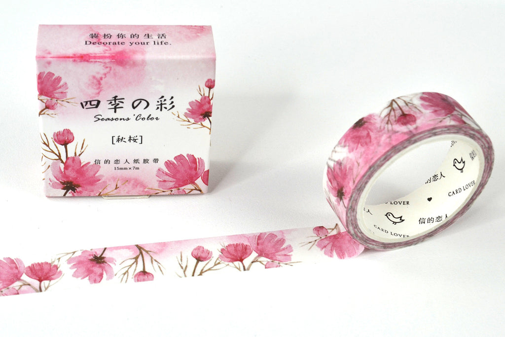 Beautiful Pink Watercolor Floral Japanese Washi, pink tones flowers, floral washi, watercolor washi 15mmx7m