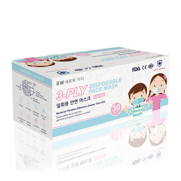 [READY-STOCK] DISPOSABLE SURGICAL KIDS FACE MASK (30PCS/BOX)