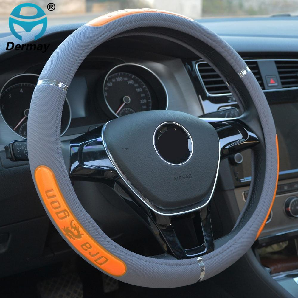 5 Color Steering Wheel Protection