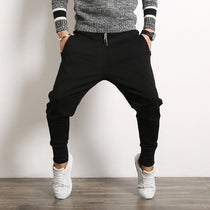 Men's Trendy Hip Hop Jogger Pants