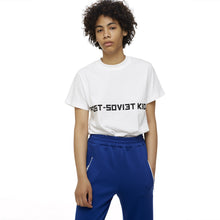 "White Cotton Tshirt With - ""Post Soviet Kid"" print - krawaii.com"