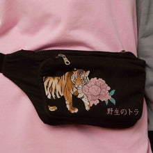 Tiger Print Black Waist Bag - krawaii.com