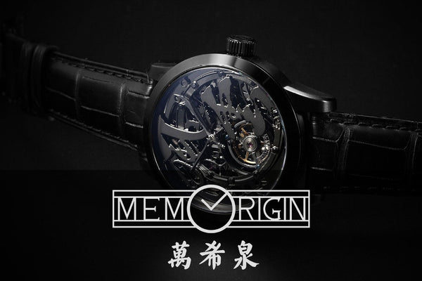 Memorigin Watches Montres