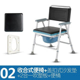 Beside Commode Chair Toilet Bath Shower Seat Adjustable Height Soft Padded