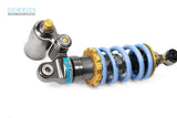 SUZUKI GSX R1000 L7 (17~) H2P Rear Suspension
