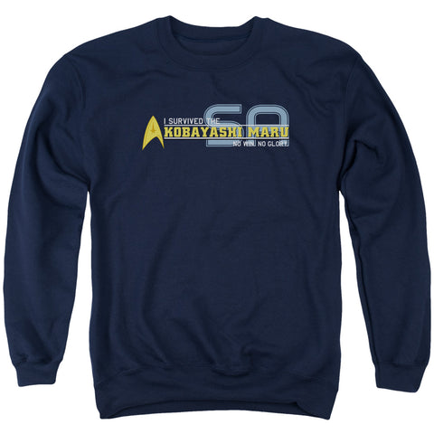 STAR TREK/I SURVIVED - ADULT CREWNECK SWEATSHIRT - NAVY - MD