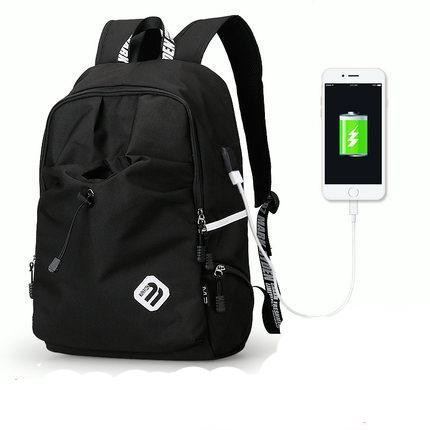School Backpacks with USB Charger