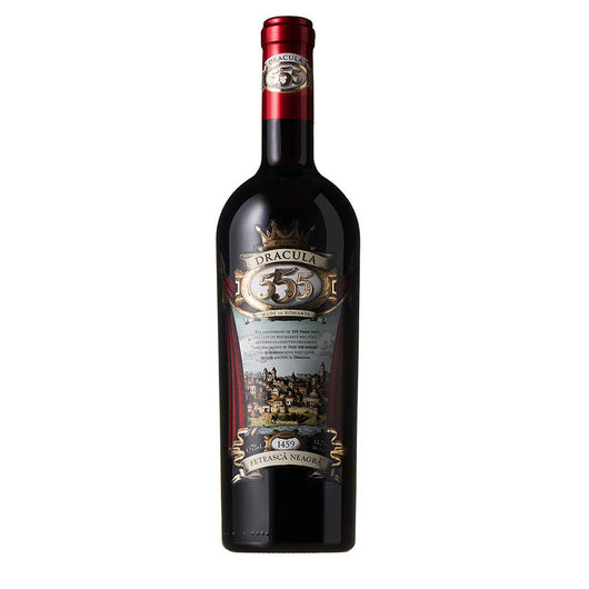 Legendary Dracula 555 Feteasca Neagra Red Wine 2013