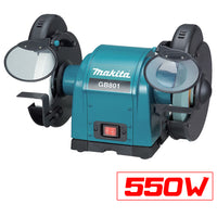 GB801 205MM BENCH GRINDER