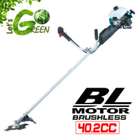 RBC413U 40.2ML PETROL BRUSH CUTTER - Just Tools Pinetown (PTY) Ltd