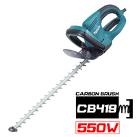 UH6570 ELECTRIC HEDGE TRIMMER - Just Tools Pinetown (PTY) Ltd